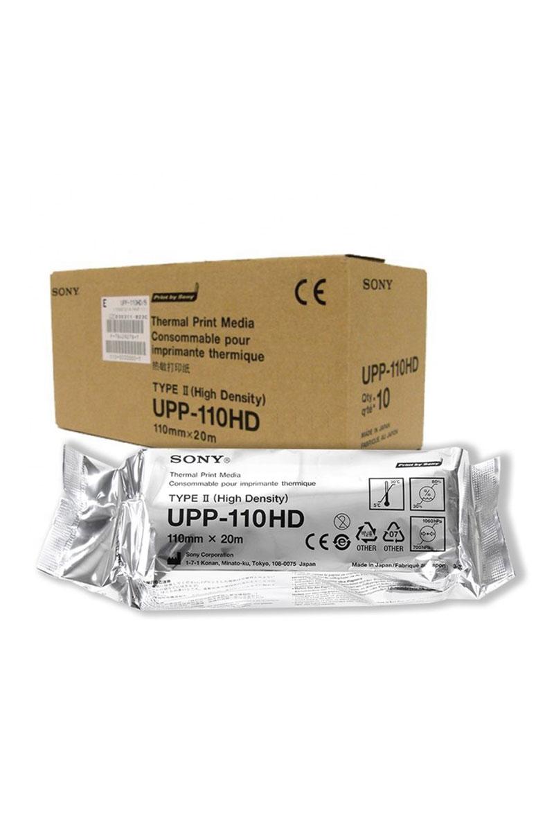 Papier USG SONY UPP-110hd 110mmx20m